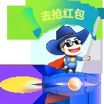 赤峰网站建设